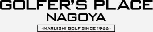 ゴルファーズプレイス名古屋ロゴ