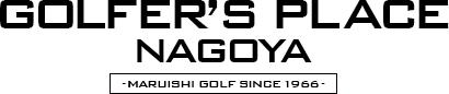GOLFER'S PLACE NAGOYA -MARUISHI GOLF SINCE 1966-