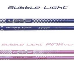 ループ バブルライト